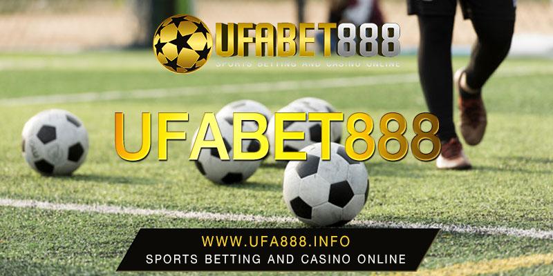 เว็บแทงบอล UFA888